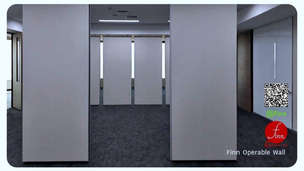 ผนังเลื่อนกั้นห้องกันเสียง FINN ใช้เป็นผนังกั้นแบ่งห้องอเนกประสงค์